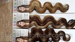 Волосы на заколках волнистые 50 см. Мелированные.