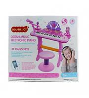 Детский синтезатор пианино 888-20 со стульчиком и микрофоном