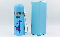 Термос бутылка для чая 500ml Giraf