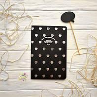 """Скетчбук """"Сердечко серебристое"""", 21*14 см, 28 листов, обложка мягкая, цвет черный"""