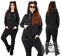 Женский черный спортивный костюм большого размера пр-во Украина A120G