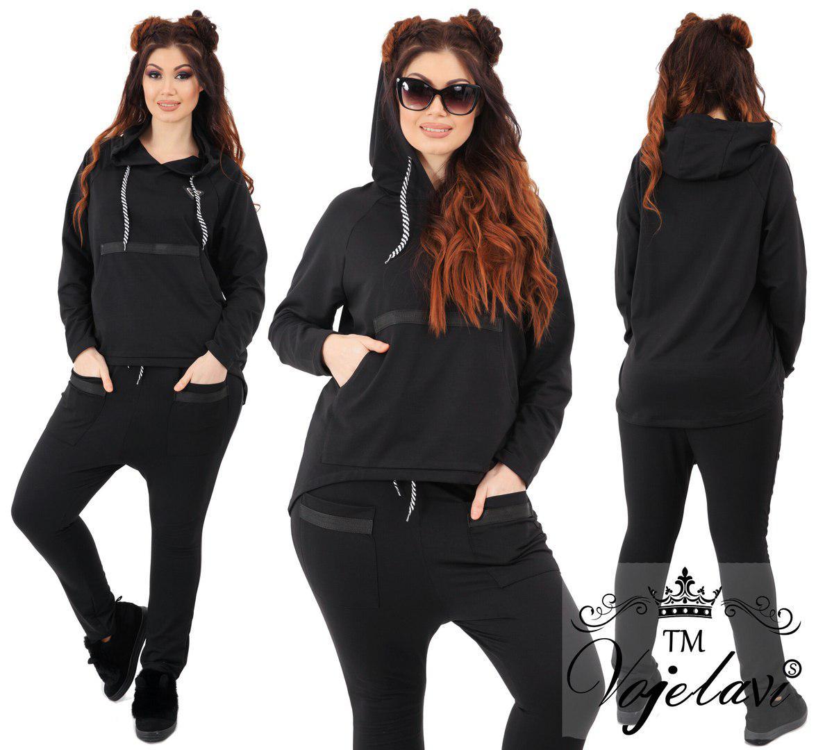 b288789ef45 Женский черный спортивный костюм большого размера пр-во Украина A120G