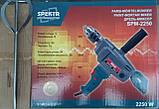Дрель-миксер SPEKTR SPM-2250, фото 2