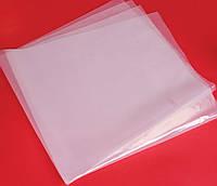 Полиэтиленовые пакеты под Ваши размеры