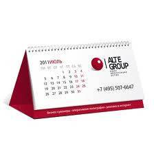 Календари настольные с перекидными листами