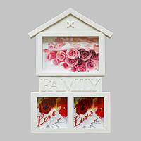 "Фоторамка, рамка для фото, мультирамка, "" Домик"" Family, белого цвета  на 3 фотографии 1620 Family"