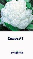 Семена цветной капусты Солис F1 2500 сем.Сингента.