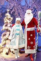 Новогодние праздничные мероприятия для взрослых в Алуште, Ялте!