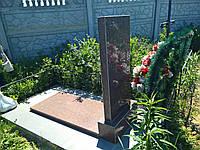 Пам'ятник з.Токівського граніту