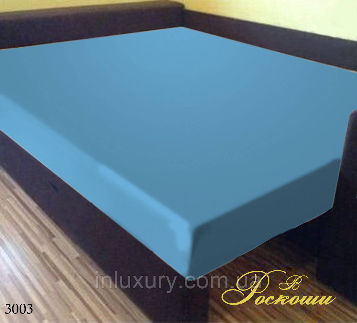 "Простынь на резинке ""Однотон голубой"" 160х200х20"