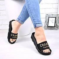 Шлепки женские Chanel черные 5038, шлепки летние