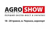 Компанія ТехноМашСтрой відвідала виставку AGROshow 2018 .