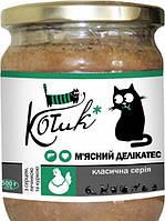 Консерва КОТиК мясные деликатесы с сердцем, печенью и курицей, 500г