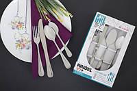 Cutlery Stern Набор столовых приборов 24 пр. Ringel RG-3108-24