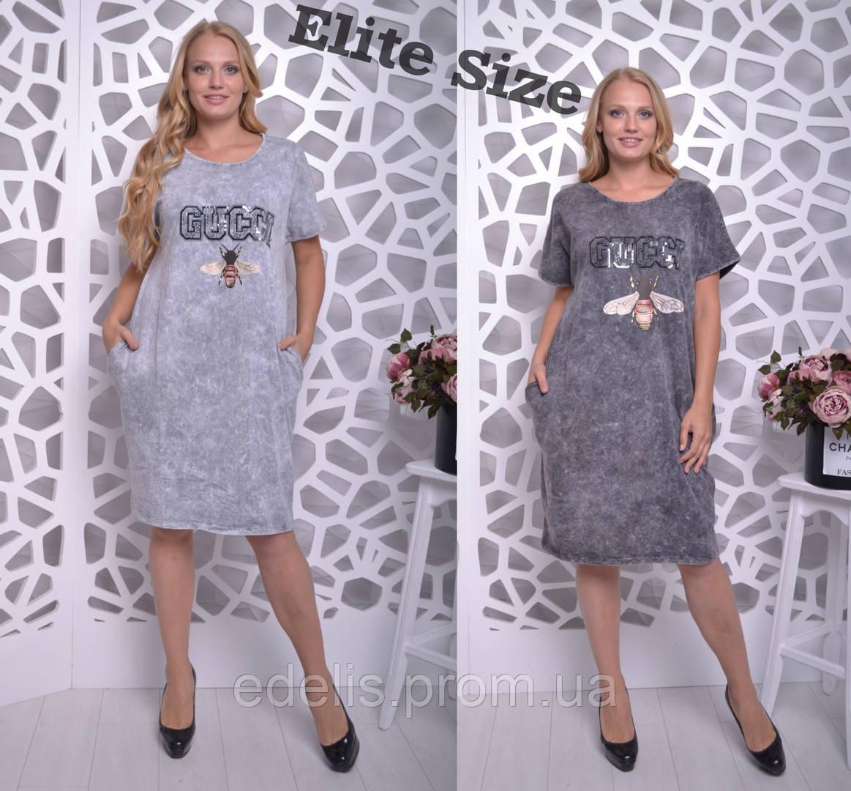 e03470c7dbd Платье женское варенка Турция  продажа