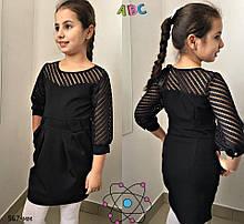 Школьный сарафан школьная форма для девочки размер: 122, 128, 134, 140, 146