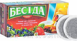 Чай чорний Бесіда с ароматом полуниці,чорної смородини та лісових ягід, 26 пак.
