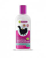 Фито шампунь – кондиционер с алоэ Vitomax для длинношерстных кошек 200 мл
