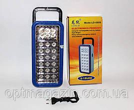 Фонарь аккумуляторный светодиодный LD-0909 24LED