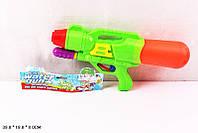 Водный пистолет5788