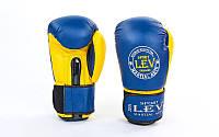 Перчатки боксерские LEV SPORTLV-4281 (синий)