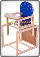 Детский стульчик. Стульчик для кормления «Наталка»