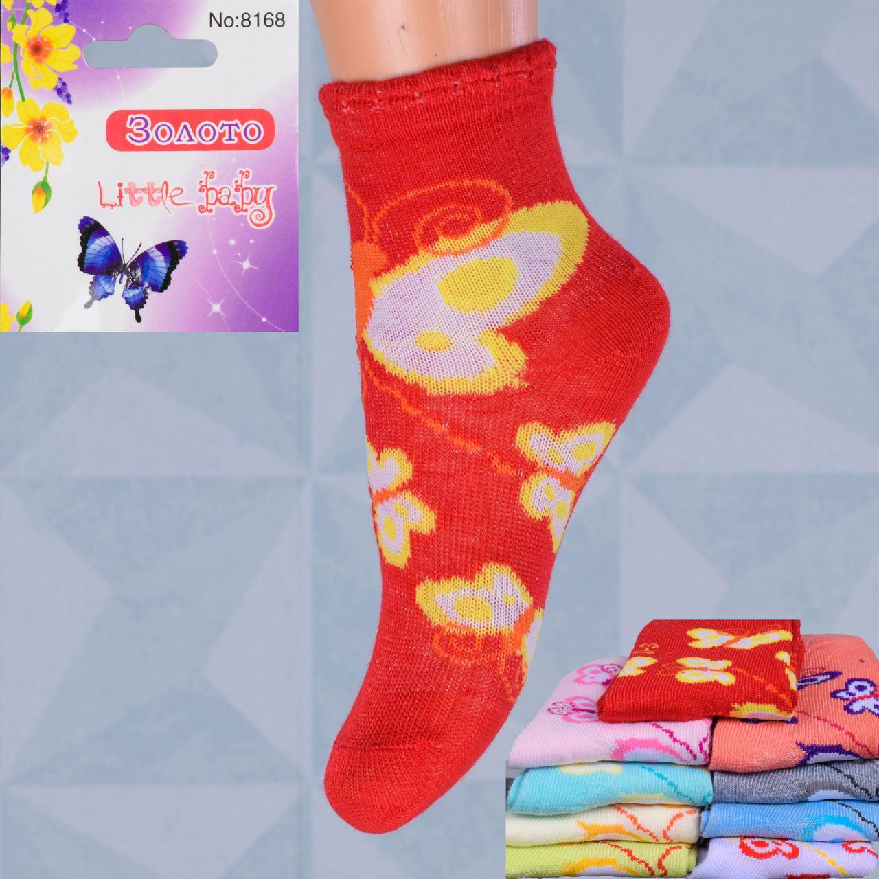 Купить детские носки оптом Золото 8168-1 1-3. В упаковке 12 пар b01a74ed07743