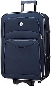 Чемодан Bonro Style маленький синий (10011901)