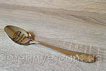 Именная столовая ложка