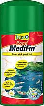 TetraPond MediFin 250 мл