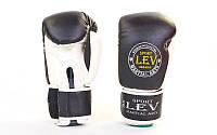 Перчатки боксерские LEV SPORTLV-4280 ТОП (черный)