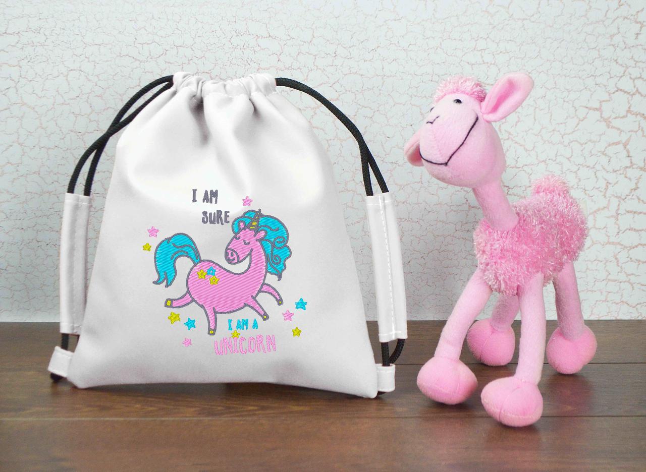 """Рюкзак - мешок для малышей 03 """"Я - единорог"""" - цвет на выбор"""