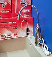 Электрический кран-водонагреватель проточного типа  с индик.температуры, гибким изливом и УЗО Zerix ELW-03 EFP