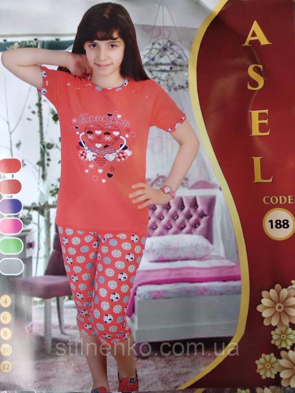Пижама детская бриджы+футболка Asel