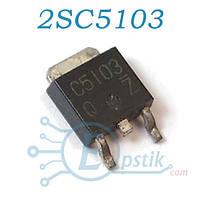 2SC5103, транзистор биполярный, NPN, 60В 5А, TO252