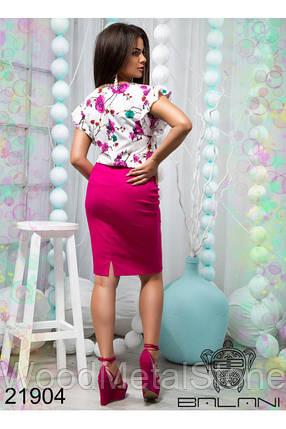 Красивый Женский  костюм юбка и блуза (48-54),доставка по Украине, фото 2