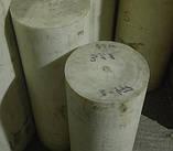 КАПРОЛАКТАМ (Н) д. 410 мм, СТЕРЖЕНЬ, КРУГ, БОЛВАНКА ДЛИНОЙ ДО 1300 мм (ПОРЕЗКА ПО РАЗМЕРАМ ЗАКАЗЧИКА), фото 3