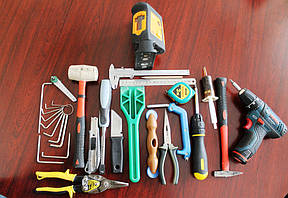 У нас всегда в наличии качественные и современные инструменты...