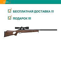 Пневматическая винтовка Crosman Benjamin Trail NP XL 1500 BT1500WNP с ОП 3-9x40 газовая пружина 365 м/с