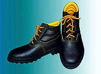 Ботинки кирзове клеепрошивные рабочие 45