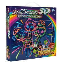 """Доска для рисования 3D """"Открой удивительный мир магии"""", (Сказочный патруль)"""