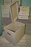 Короб архивный гофрокартон 335*245*300 мм, фото 5