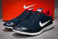 Кроссовки женские Nike Free Run 3.0, темно-синие (13622),  [   37 38 39 40 41  ]