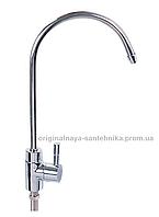 Кран для питьевой воды RO-04 Zerix