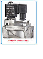 """Клапан электромагнитный  RSP-25J, 1"""" нерж. сталь 316L"""