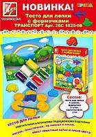 """Тесто для лепки Луч набор """"Транспорт"""" 6цветов с формочками 6шт, +карточка-фон +стек 26С1625-08"""