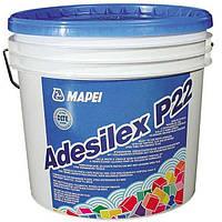 Клей для плитки Mapei Adesilex P22 1 кг
