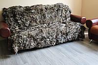 Двоспальне хутряне покривало з шкурок тосканських ягнят 2 х 2,2м