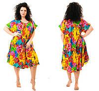 Трикотажные летние платья и сарафаны молодежные