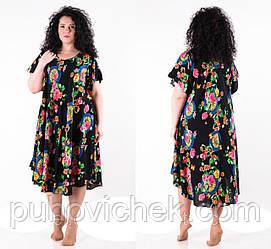 Красивые женские платья больших размеров лето